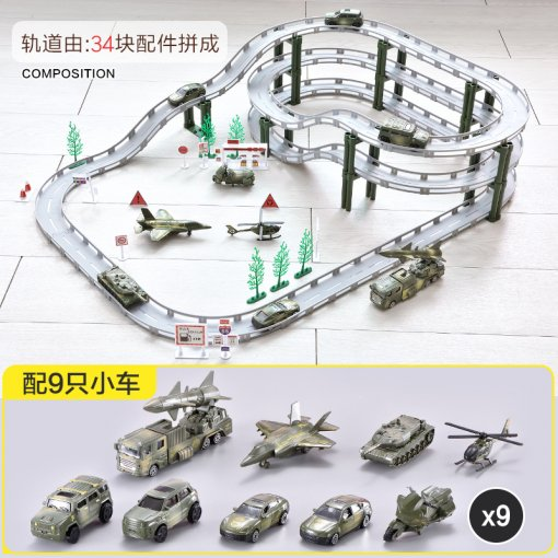 Lepin 95577-21S Children's toy electric rail car racing track puzzle track alloy car