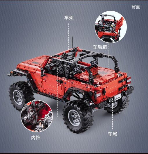 Lepin C61006 Wrangler Off-Road Vehicle Remote Control Mechanical Group Model Adult Difficult Assembly Toy