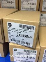 New sealed Allen-Bradley 1794-OB16 Flex I/O Output Module, 24VDC, 16 Source