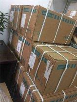 SIEMENS 37KW 6SL3220-2YD36-0UB0 Orgingal New Factory Sealed