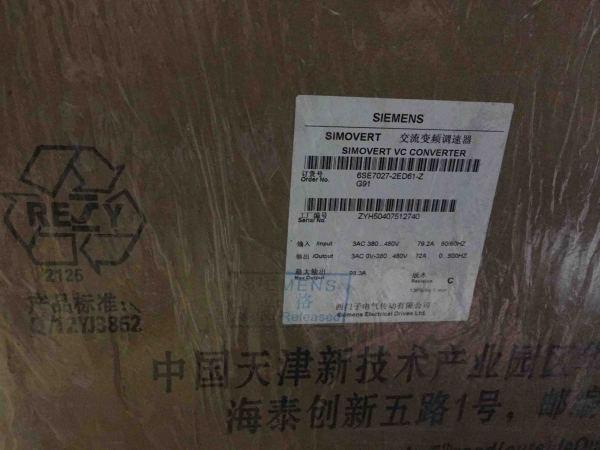 6SE7027-2ED61-Z G91  SIEMENS Original new  factory sealed