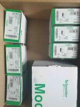 New sealed BMXEHC0200 Schneider  High speed counter module M340 - 2 channels