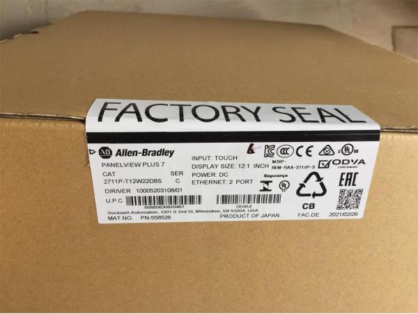 New sealed Allen Bradley 2711P-T12W22D8S PanelView Plus 7 Standard Color Terminal, TFT 12.1-inch Touch Screen