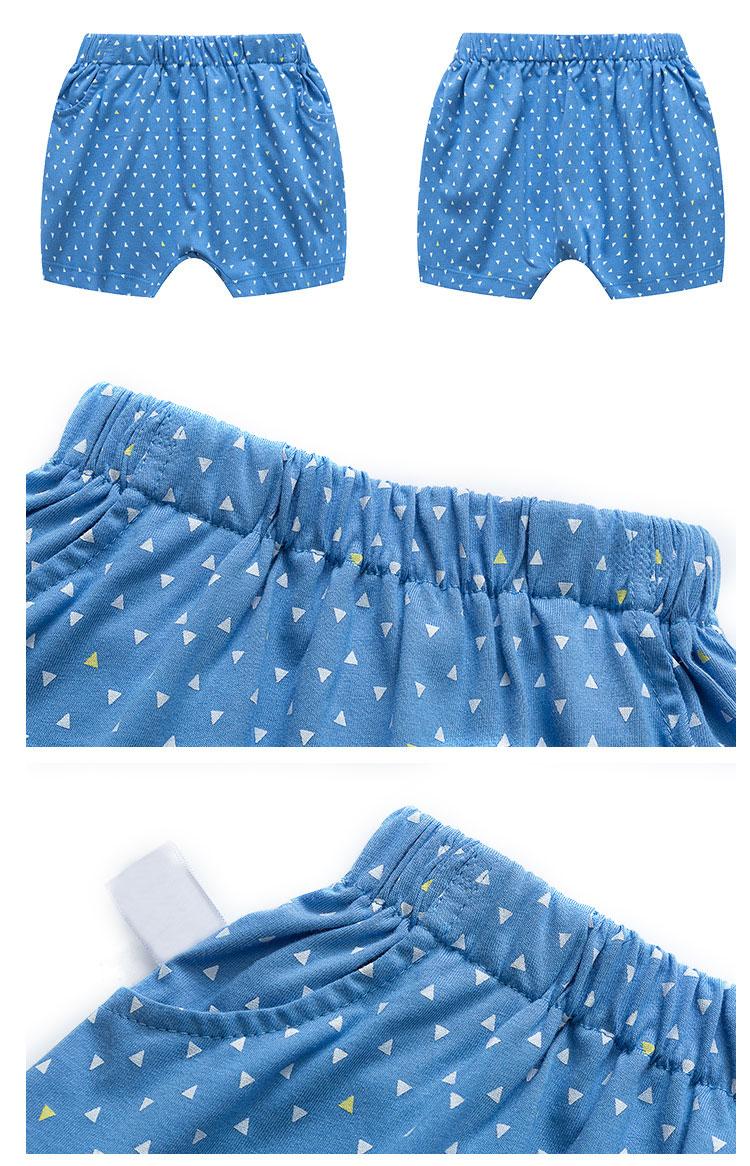 boys shorts, kids shorts boys