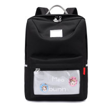 Solid Color Kids Backpack Fashion School Bags For Student