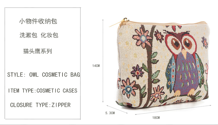 New Owl Print Makeup Bag Organizer Polyester Cosmetic Zipper Pouch