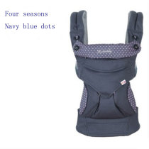Four Seasons Multi-Functional Simple Shoulder Baby Carrier Baby Sling