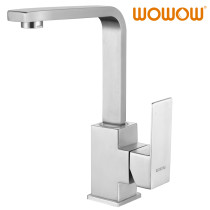 Square Kitchen Sink Faucet Brushed Nickel