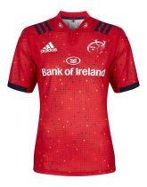 Munster city 18/19 Home Rugby Jersey