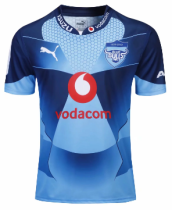 Bull 19/20 Home Rugby Jersey