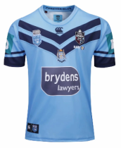 Horton 19/20 Home Rugby Jersey
