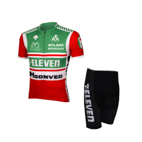 Men's 2019 Season Cycling Uniform CY0063
