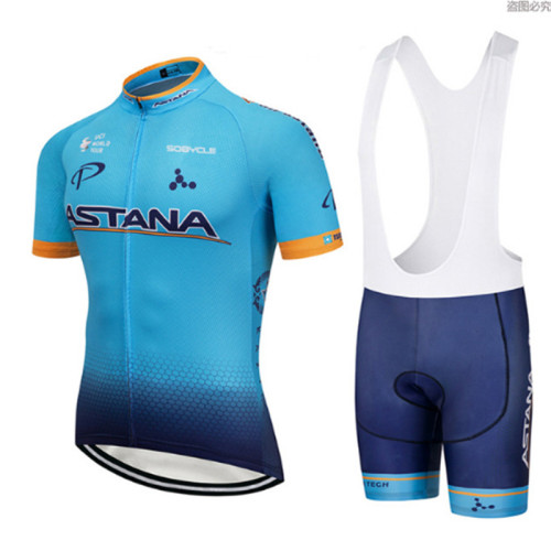 Men's 2019 Season Cycling Uniform CY0075