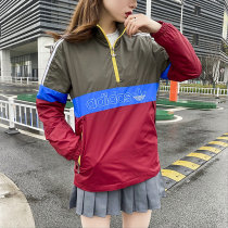 Sports Brand Wind Breaker 2020 Spring CD-3999