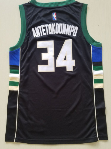 Youth Milwaukee Bucks Giannis Antetokounmpo 34 Basketball Club Player Jersey