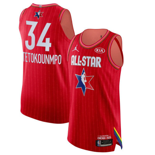 Men's Giannis Antetokounmpo Red 2020 All Star Game Jersey