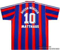 Bayern Munich 1995-97 Matthaus Home Retro Jersey