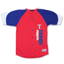 Youth Stitches Red Royal Vertical Jersey