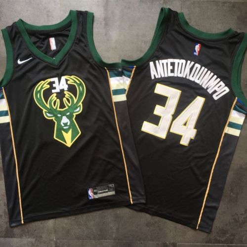 Men's Giannis Antetokounmpo Green Retro Classic Team Jersey