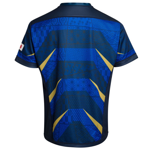 Japan 2019 RWC Mens Away Rugby Jersey