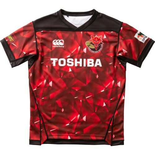 Brave Lupus 2020 Mens Home Rugby Jersey