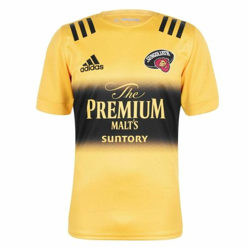 Sungoliath 2020 Mens Home Rugby Jersey