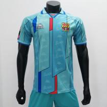 Barcelona 1995/1997 Away Retro Soccer Jerseys