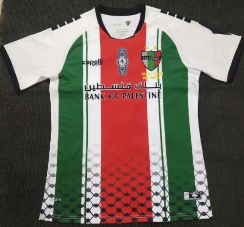 Thai Version Palestine 2020 Away Soccer Jersey