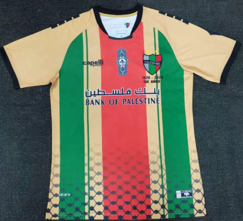 Thai Version Palestino 20/21 Third Soccer Jersey