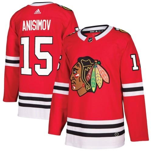 Men's Artem Anisimov Red Player Team Jersey
