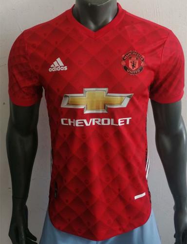 Player Version Man Utd 20/21 Training Authentic Jersey