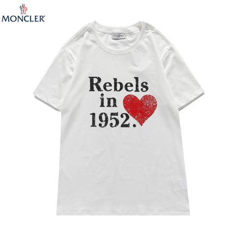 Fashionable Brand T-shirt White 2021.1.3