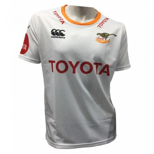 Cheetahs 2020 Mens Home Rugby Jersey
