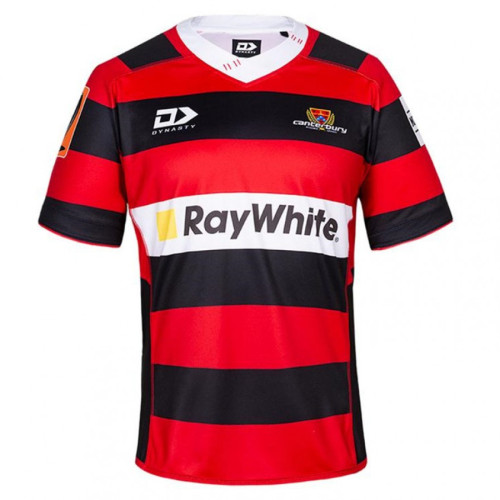 Canterbury 2020 Mens Home Rugby Jersey