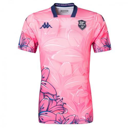 Stade Francais Paris 2021 Mens Pro Home Jersey