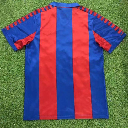 Barcelona 1982-1989 Home Retro Jersey