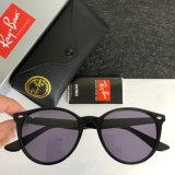 High Quality Brands Classics Sunglasses RB-657