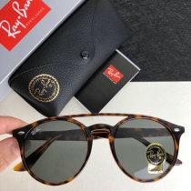 High Quality Brands Classics Sunglasses RB-221