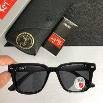 High Quality Brands Classics Sunglasses RB-114