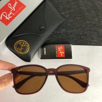 High Quality Brands Classics Sunglasses RB-071