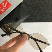 High Quality Brands Classics Sunglasses RB-597