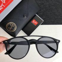 High Quality Brands Classics Sunglasses RB-223