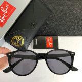 High Quality Brands Classics Sunglasses RB-660