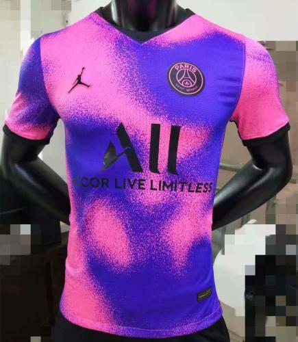 Player Version Paris Saint-Germain 20/21 Fourth Authentic Jersey