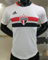 Player Version Sao Paulo 2021 Home Authentic Jersey