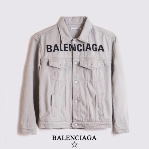Luxury Fashion Brand Chaqueta Gray 2021.4.17