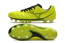 REBULA CUP FG Football Shoes