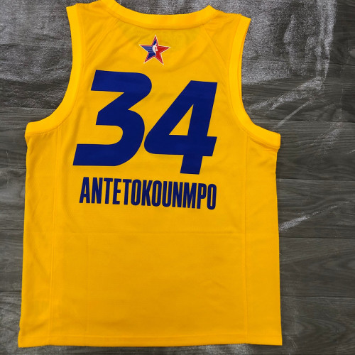 Thai Version Men's Thanasis Antetokounmpo All-Star 2021 Yellow Swingman Player Jersey