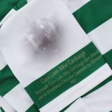 Kids Limerick GAA Commemoration Jersey