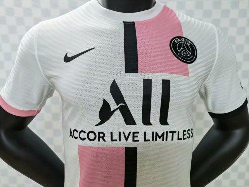 Player Version Paris Saint-Germain 21/22 Away Authentic Jersey